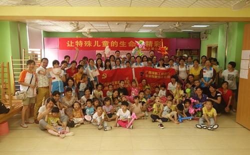 公益活动,让特殊儿童声明更精彩