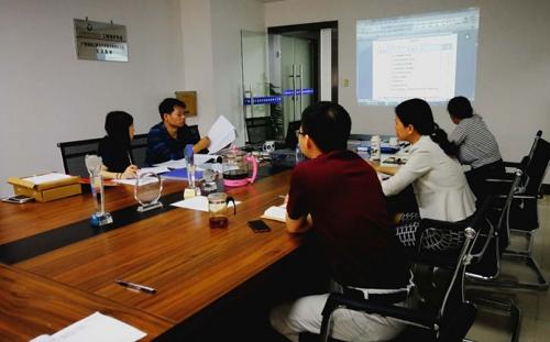 质量管理体系研讨会