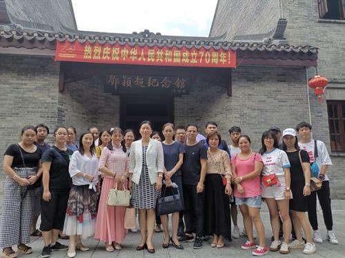 参观邓颖超纪念馆