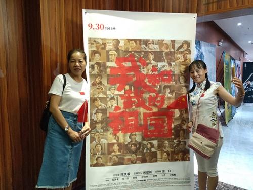 庆祝国庆70周年参观韦拔群李明瑞纪念馆,观看电影《我和我的祖国》主题活动