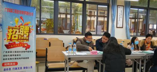2021南宁学院招聘现场