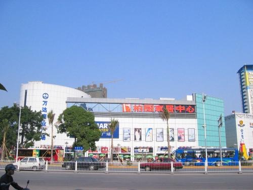 万达商业广场